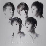 [Pre] TVXQ : Jap. BEST SELECTION 2010 (1CD)