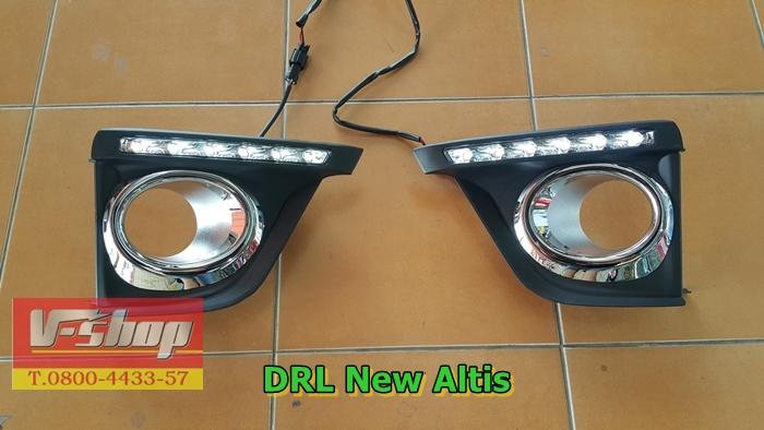 ไฟ DRL ตรงรุ่น New Altis