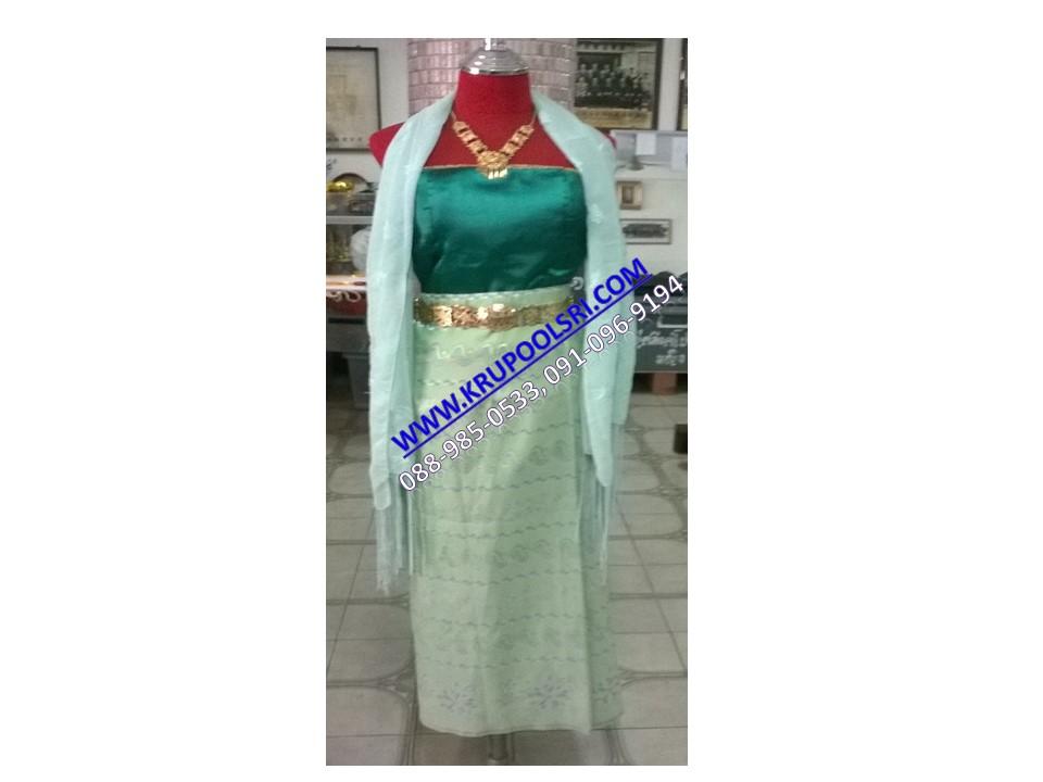 ชุดพม่า หญิง 28