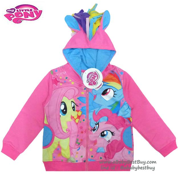 """ฮ """" S-M-L-XL """" เสื้อแจ็คเก็ต My Little Pony เสื้อกันหนาว เด็กผู้หญิง สีชมพู รูดซิป มีหมวก(ฮู้ด) ใส่คลุมกันหนาว กันแดด สุดเท่ห์ ใส่สบาย ลิขสิทธิ์แท้ (ไซส์ S-M-L-XL )"""
