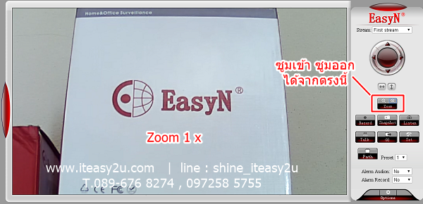 ip camera 186V Zoom1x