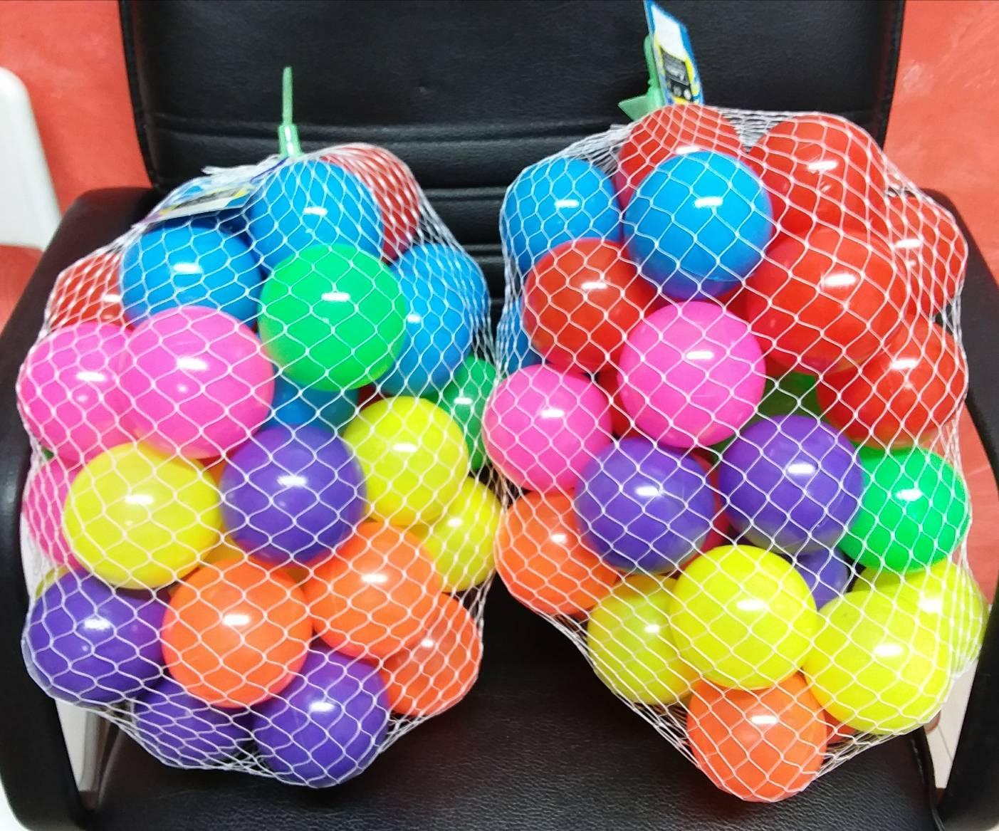 ลูกบอลหลากสี 50 ลูก