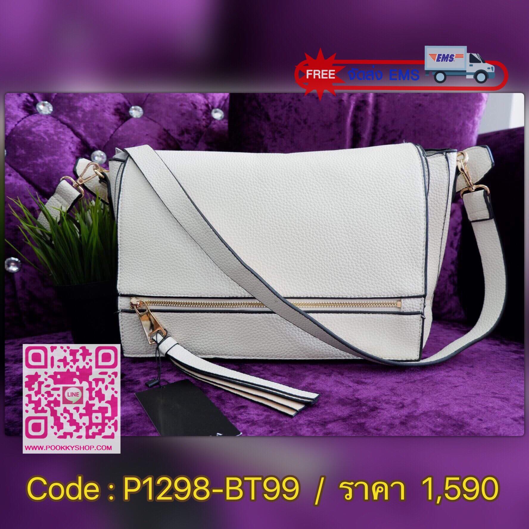 Zara กระเป๋าชนิดซิตี้สีขาว มีขอบสีตัดจากสีดำ กระเป๋ารูดปิดด้วยซิป หูหิ้วและสายสะพายปรับระดับและถอดออกได้ มีกระเป๋าข้างใน ปิดด้วยกระดุมแม่เหล็ก