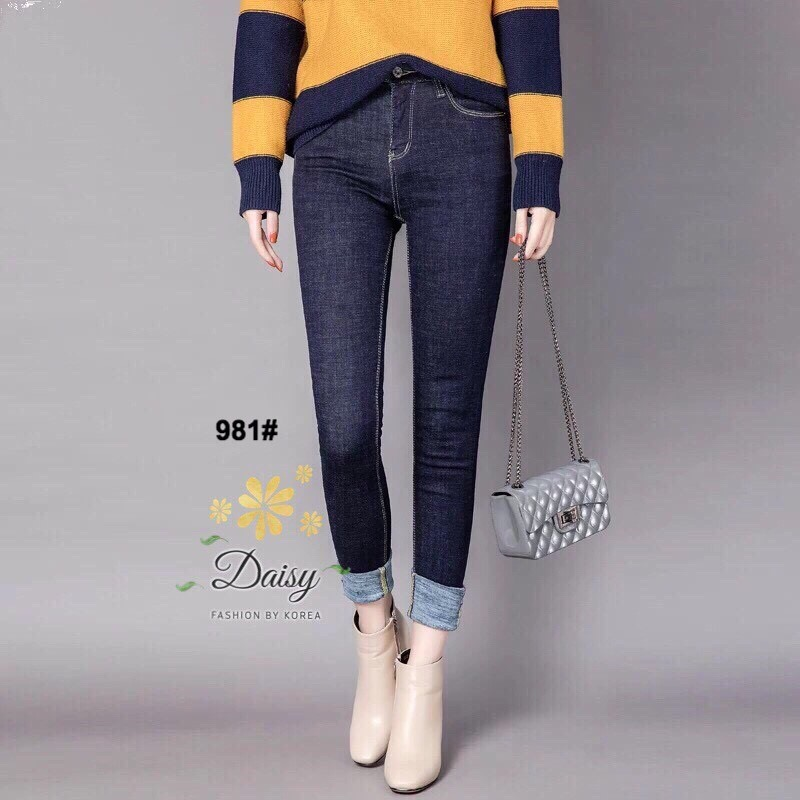 กางเกงแฟชั่น กางเกงยีนส์ทรงเดฟผ้ายีนส์ฮ่องกง ผ้า Super elastic