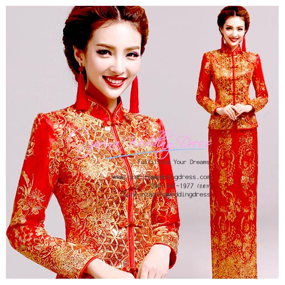 f-0277 ชุดหมั้นพิธีจีน ชุดกี่เพ้าน่ารักสำหรับใส่งานยกน้ำชา สีแดง แขนยาว สวย หรู ดูดีแบบมีคลาส