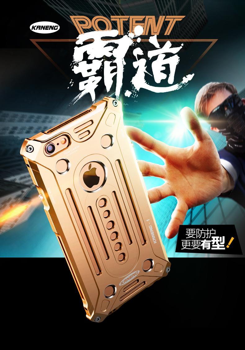 เคสมือถือ iPhone7- เคสโลหะประกอบ KANENG [Pre-Order]