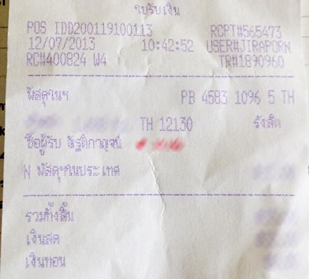 นิยายไทย ส่งลูกค้า มีทั้ง นิยายออกใหม่ นิยายน่าอ่าน นิยายรักร้อนแรง