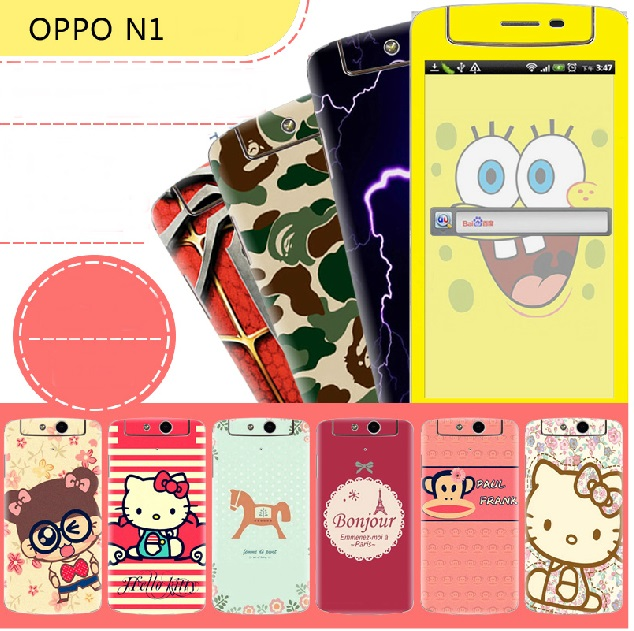 OPPO N1 -Cartoonl Stikker Film Case [Pre-Order]
