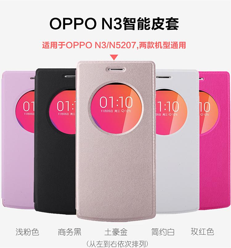 เคสมือถือ Oppo F1 - เคสฝาพับ มีหน้าต่างกลม โชว์สายเรียกเข้า [Pre-Order]