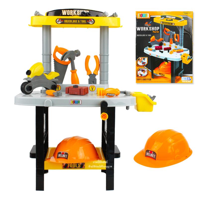 ชุดเครื่องมือช่าง Work Shop Play Set 39 ชิ้น