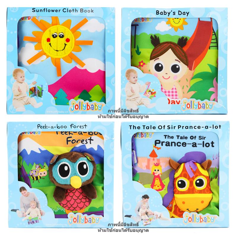 หนังสือผ้า Jollybaby Play Ideas