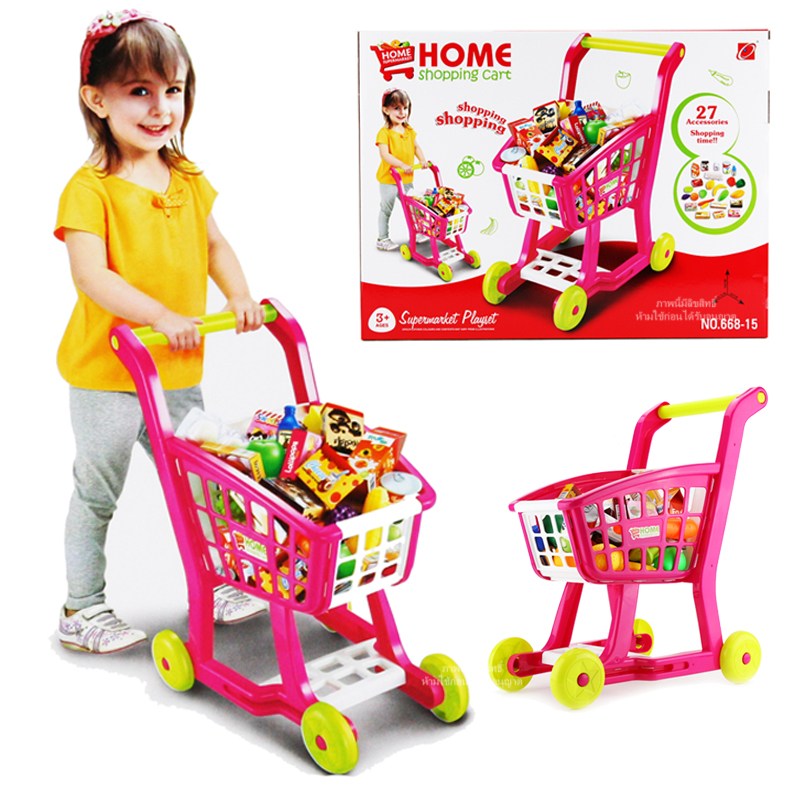 รถเข็น Home Shopping Cart พร้อมผัก ผลไม้ 27 ชิ้น
