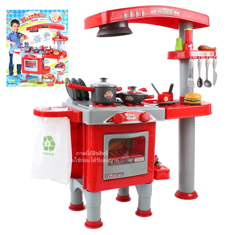 ชุดทำอาหาร Kitchen Set
