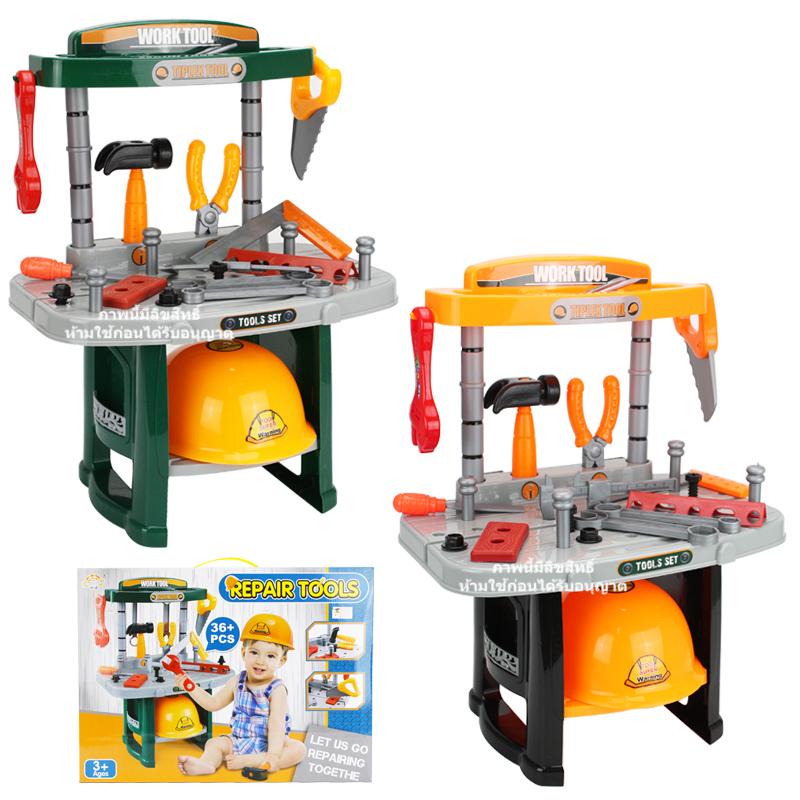 ชุดโต๊ะเครื่องมือช่าง Repair Tools