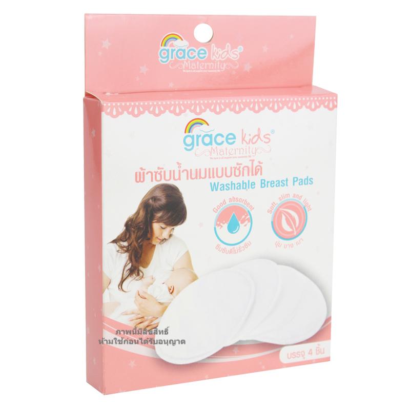 ผ้าซับน้ำนมแม่แบบซักได้ 4 ชิ้น Grace kids Washable Breast Pads