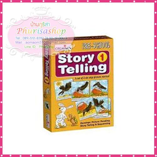 """การ์ด """" Story Telling II """""""