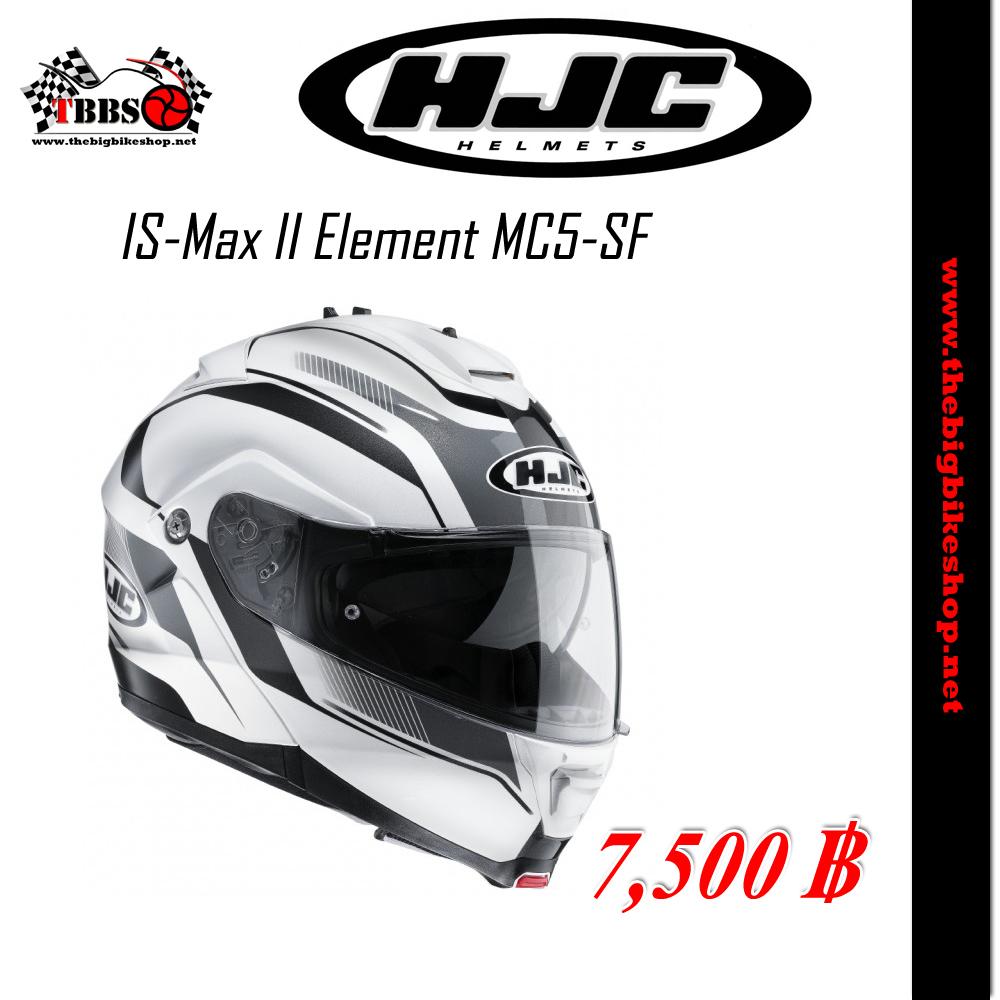 หมวกกันน็อค HJC IS-Max II Element MC5-SF