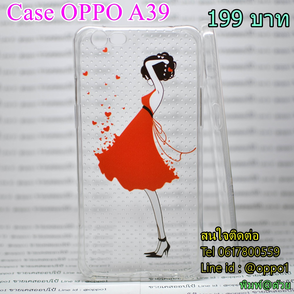 Case OPPO A39 ลายผู้หญิงชุดแดงใส