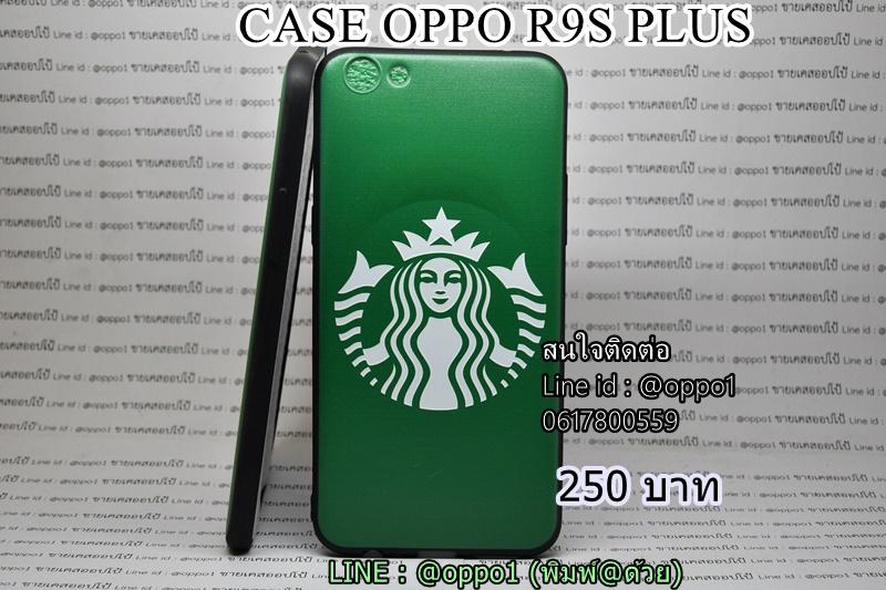 Case oppo R9sPlus สตาบัค