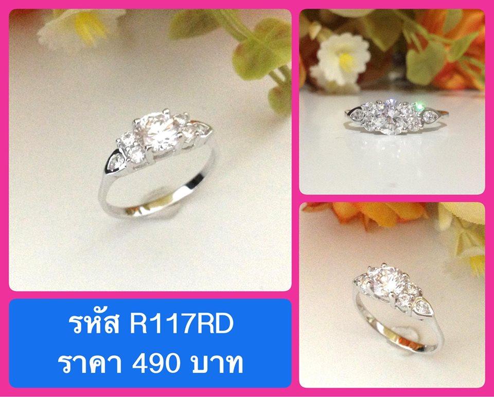 แหวนเพชร CZ รหัส R117RD size 55
