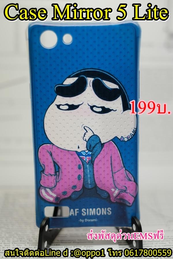 Case Oppo OPPO Mirror5lite ชินจังสีน้ำเงิน