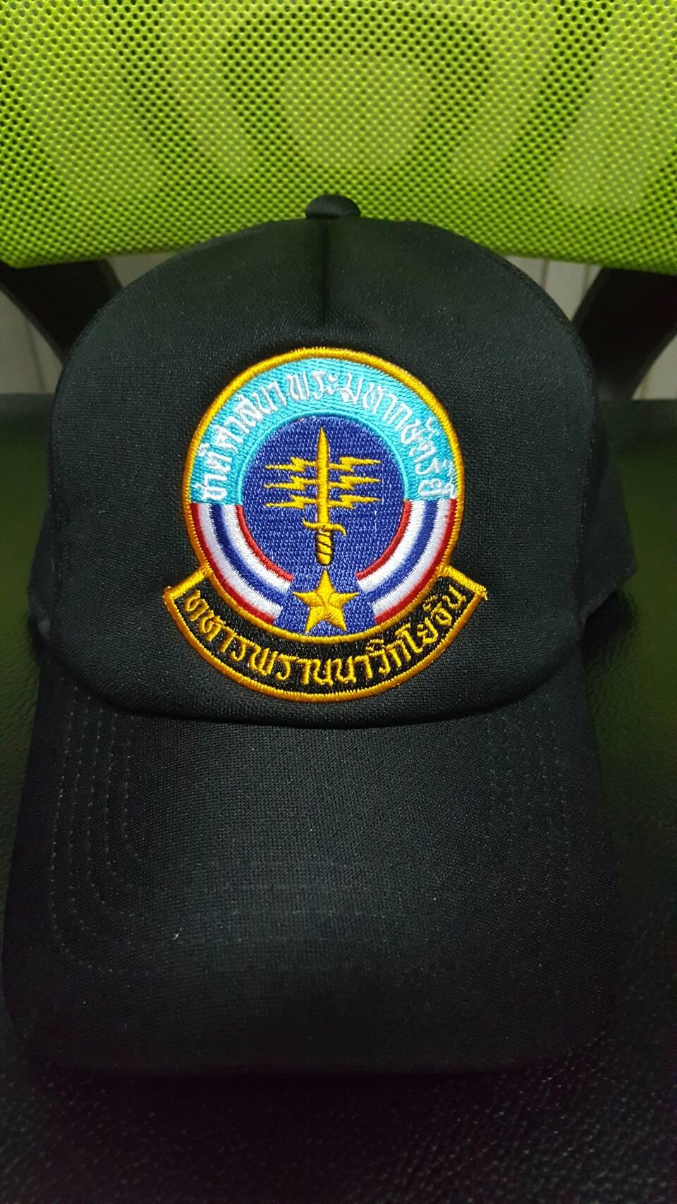 หมวกแก็ป ทหารพรานนาวิกโยธิน