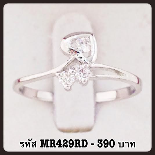 แหวนเพชร CZ รหัส MR429RD size 55