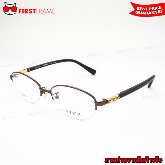 COACH HC5085BD 9275