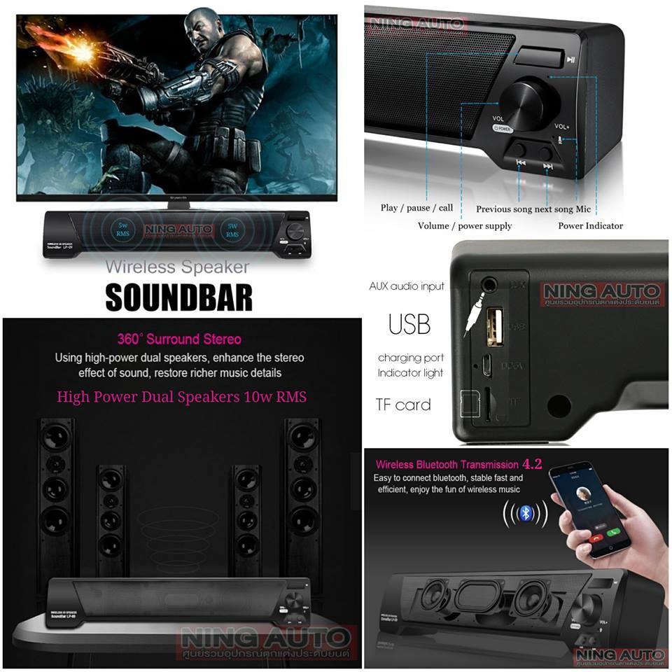SoundBar Lp-09 Bluetooth Speaker