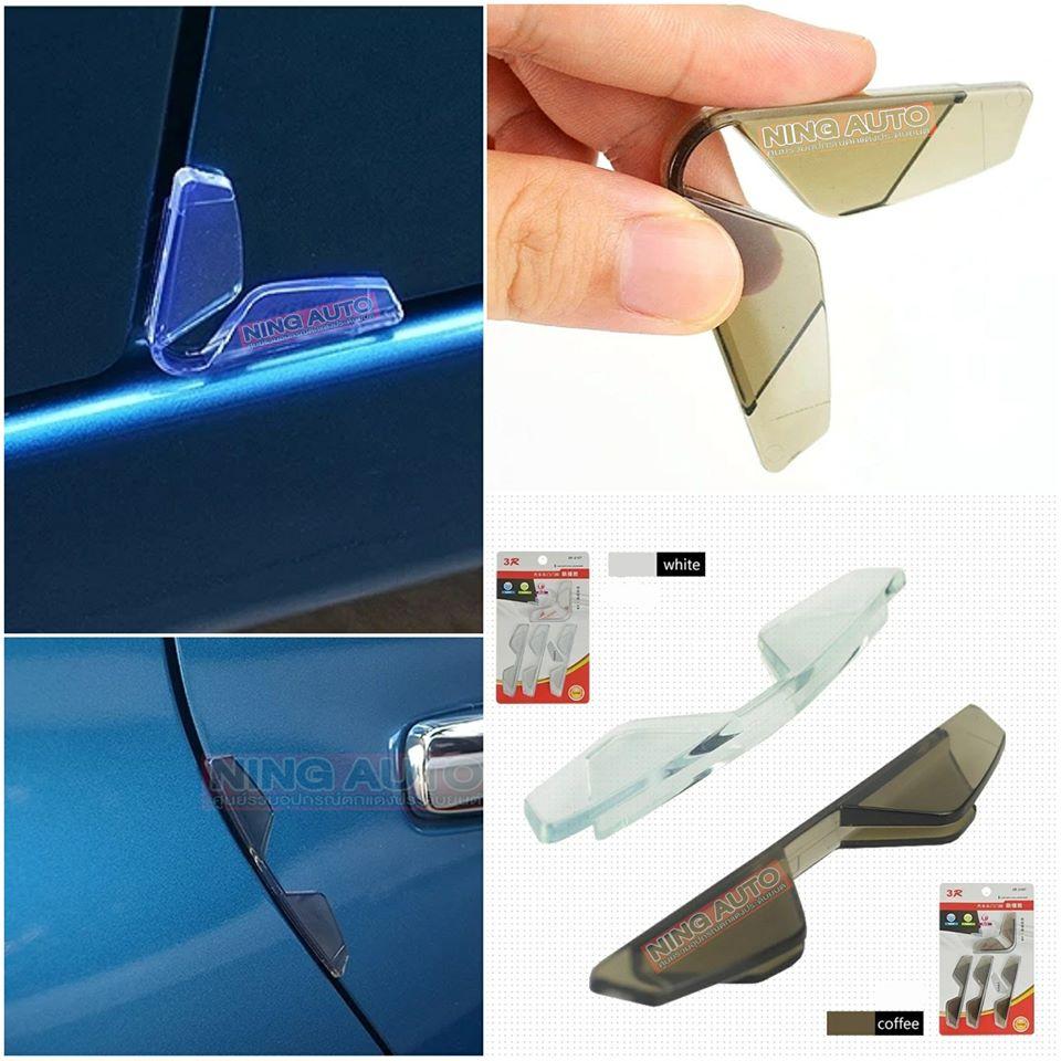 ยางซิโคนกันกระแทกมุมประตูรถยนต์