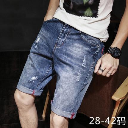 กางเกงยีนส์ขาสั้นเกาหลี แต่งขอบสวย ดีไซน์ลายเส้น