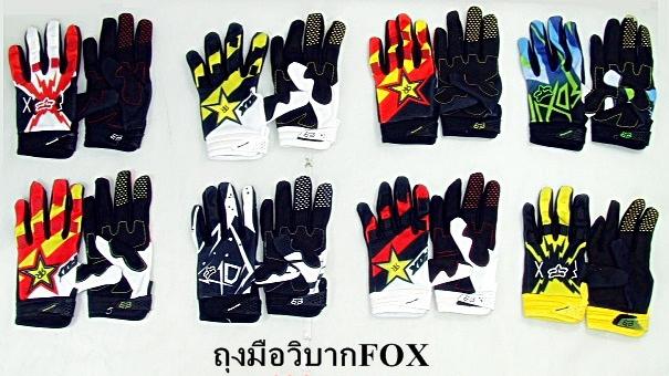 ถุงมือผ้า FOX สำหรับรถวิบาก