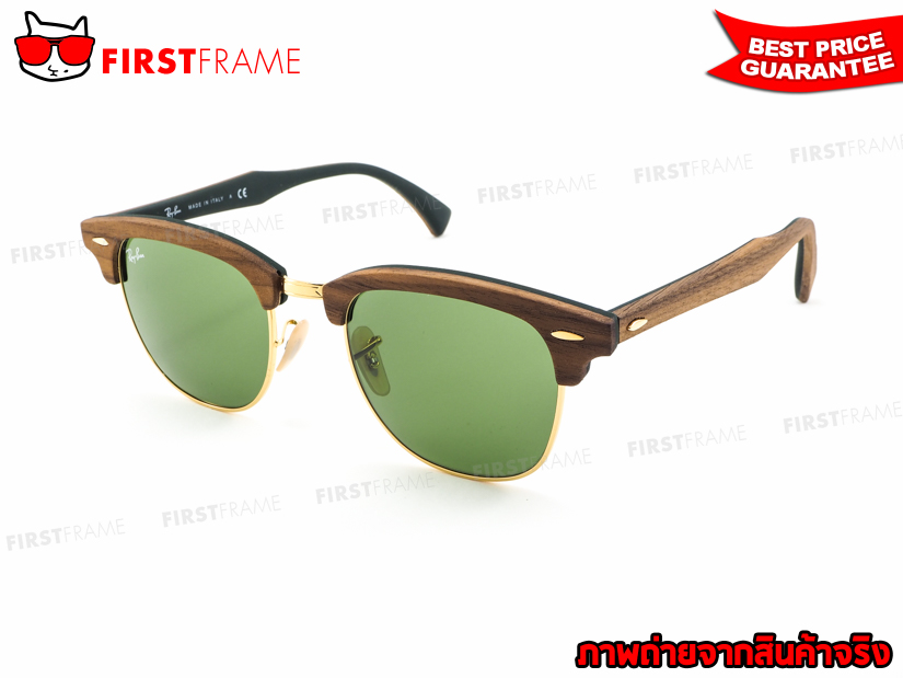 RayBan RB3016M 1182/4E CLUBMASTER WOOD