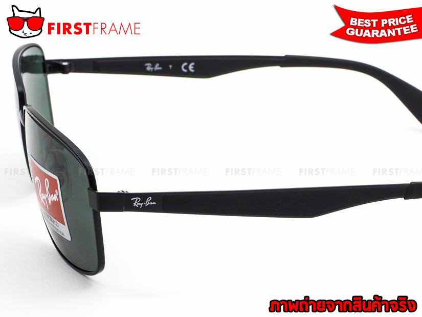 แว่นกันแดด RayBan RB3529 006/71 4