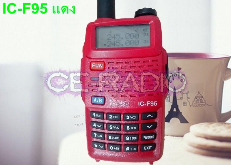 IC-F95