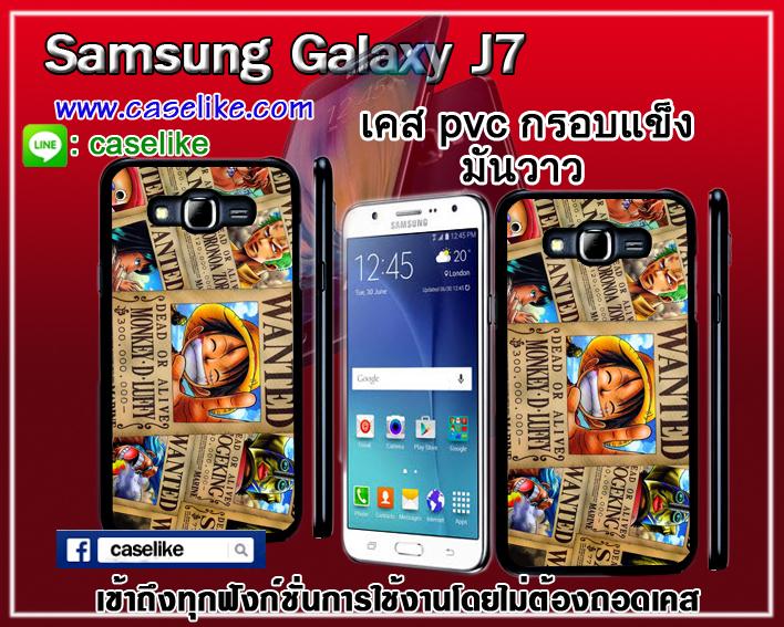 เคสวันพีช Samsung Galaxy J7 case pvc