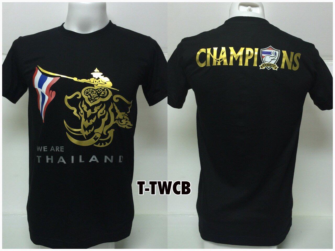 เสื้อยืด ทีมชาติไทย ลาย We Are Thailand สีดำ T-TWCB