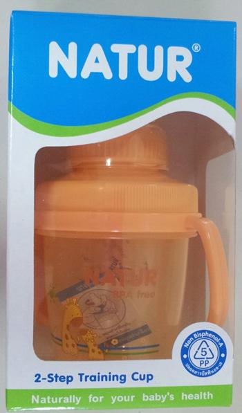 ถ้วยหัดดื่ม Natur 2 Step BPA FREE ลายการ์ตูนสีส้ม
