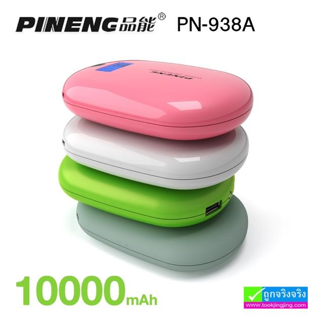 Pineng 938
