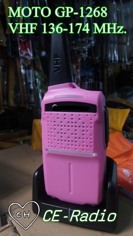MOTO GP-1268P UHF