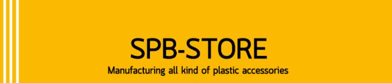 SPB+ Store