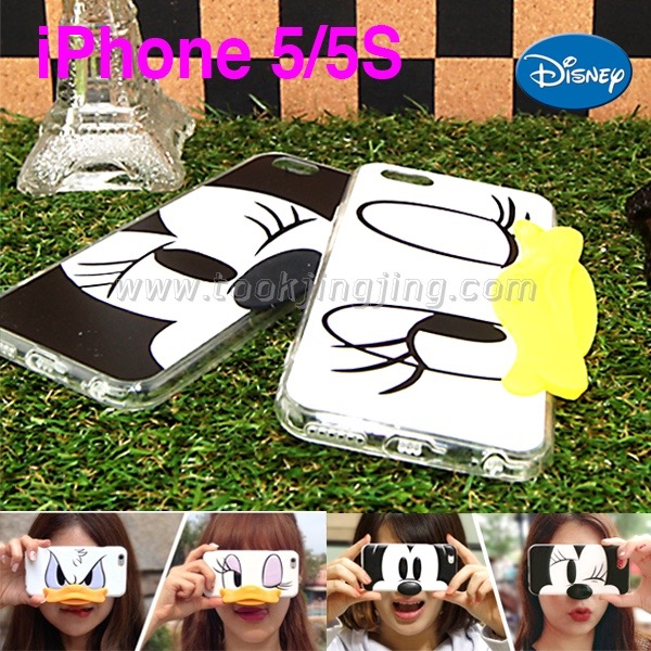 เคส iPhone 5/5S DISNEY ลดเหลือ 150 บาท ปกติ 375 บาท