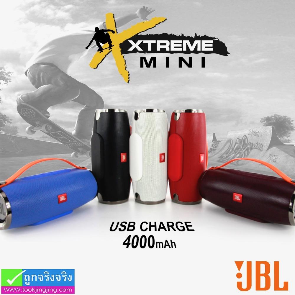 ลำโพง บลูทูธ+Power bank 4000 mAh JBL Mini XTREME K5+ ราคา 750 บาท ปกติ 1,875 บาท