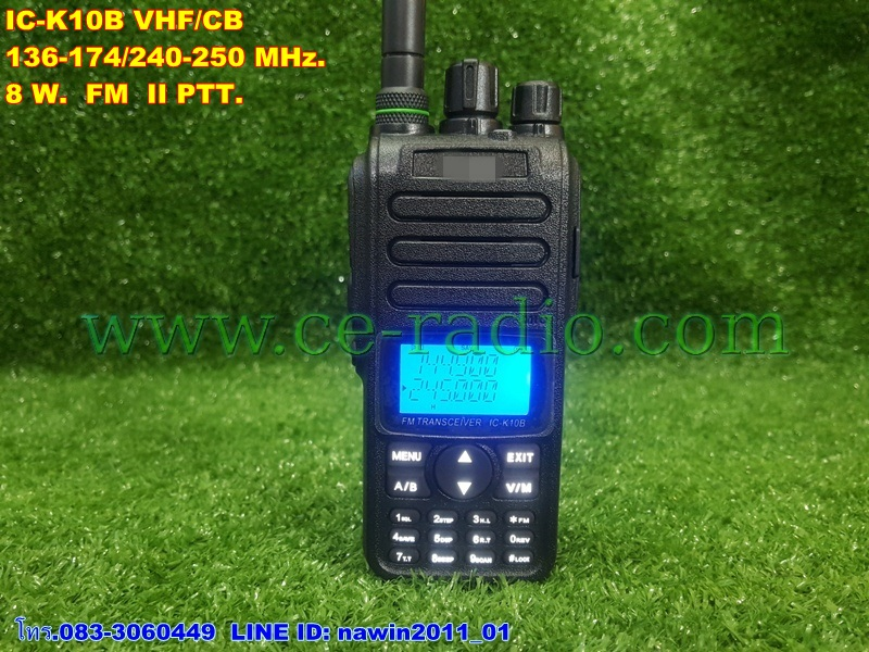 IC-K10B วิทยุสื่อสารท 2 ย่าน VHF136-174/240-260 MHz.