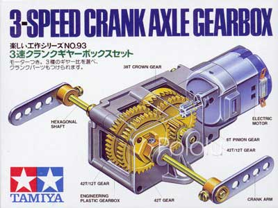 3-Speed Crank Axle Gearbox (TAMIYA)
