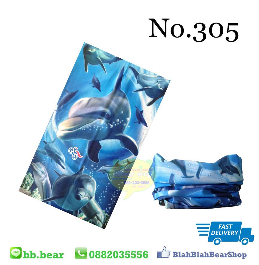 ผ้าบัฟ - 305