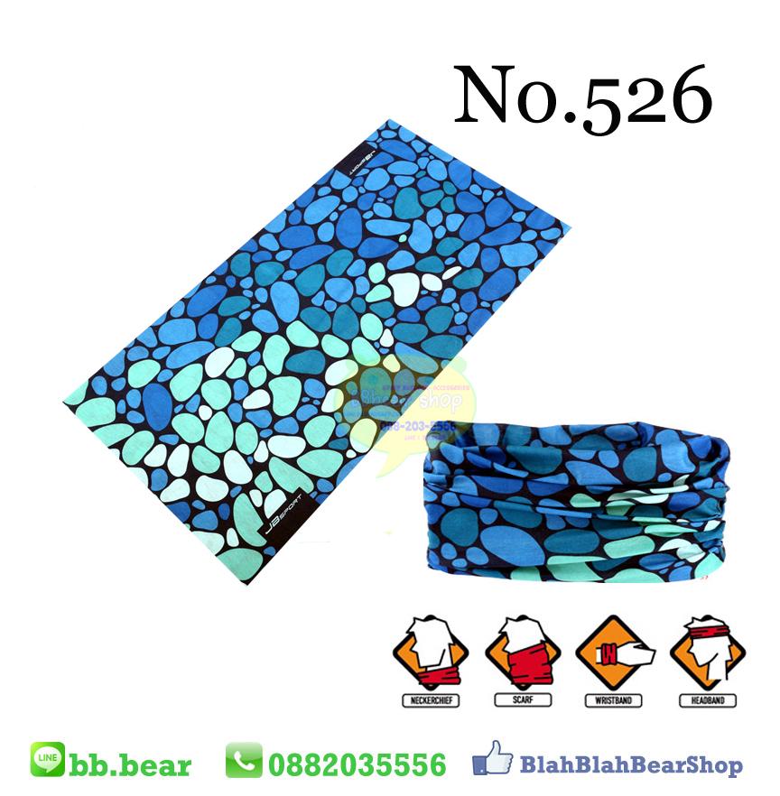 ผ้าบัฟ - No.526