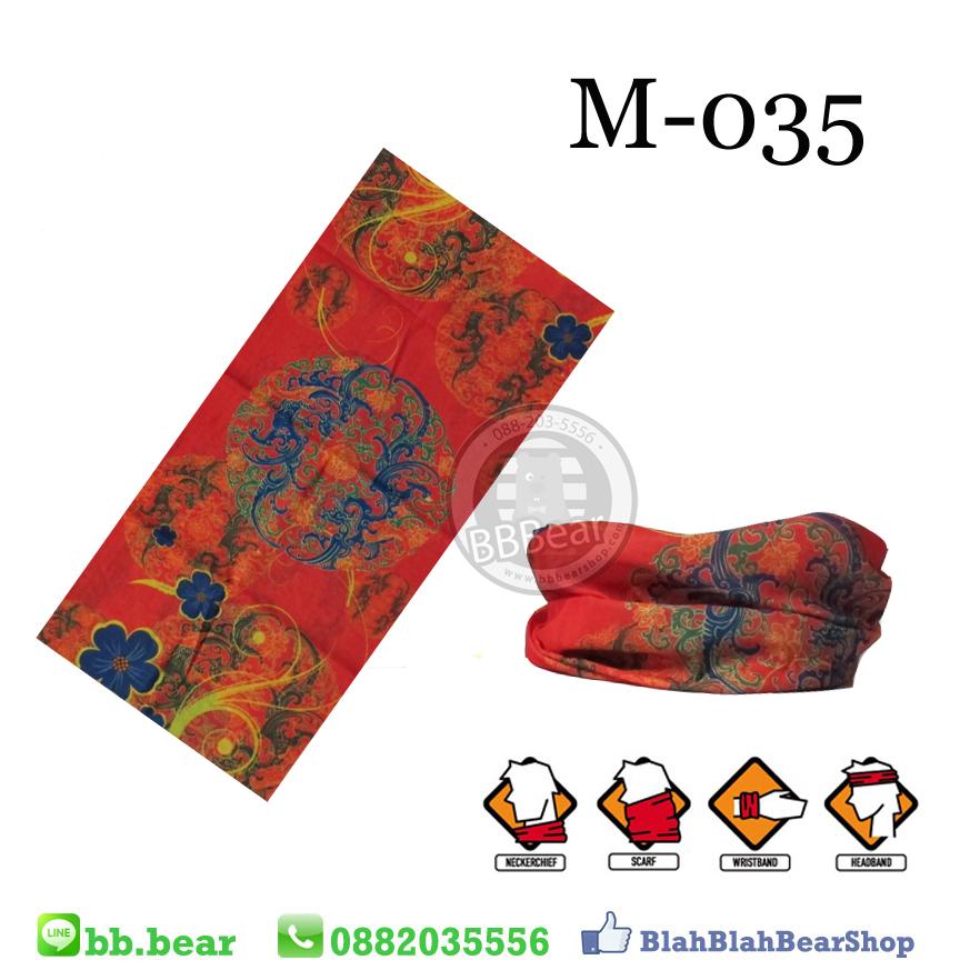 ผ้าบัฟ - M-035