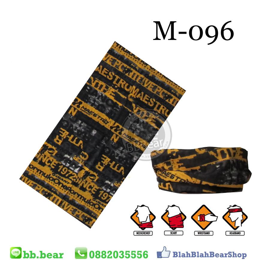 ผ้าบัฟ - M-096