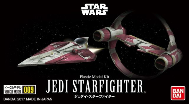 Vehicle Model009: Jedi StarFighter 600yen
